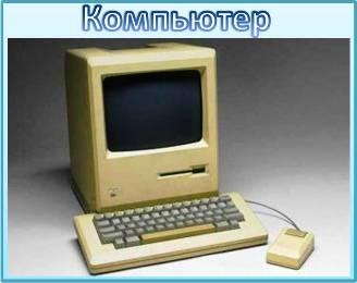 komp-1
