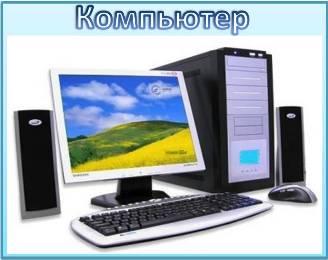 komp-2